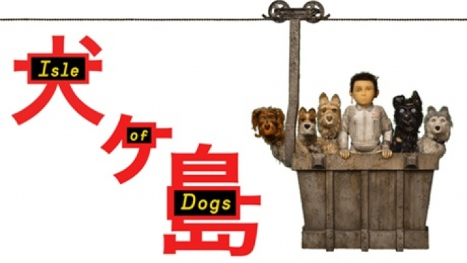 "Crítica a ""Isle of Dogs"""